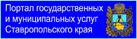 gos-uslugi-26