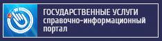 gos-uslugi