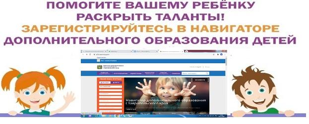 C:\Users\HOME\Desktop\Информац. кампания\Инна.png