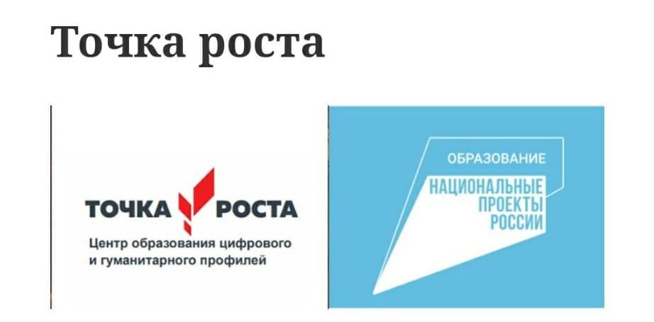 https://shcool8gb.edusite.ru/images/img-20200806-wa0008.jpg